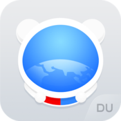 App Icon: DU Browser 6.3.0.1