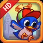 App Icon: Early Bird HD 1.3.0