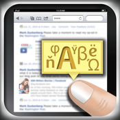 App Icon: Tap-Translate 1.2